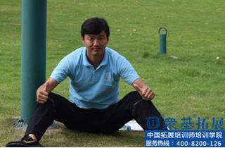 贾海君|贾海君,众基,拓展培训,成人培训师培训