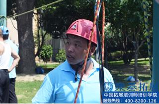 吴海峰|吴海峰,众基,拓展培训,成人培训师培训