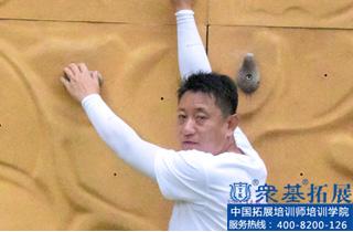 陈瑞青 陈瑞青,众基,拓展培训,成人培训师培训