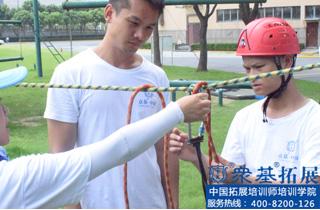 汪伦|汪伦,众基,拓展培训,成人培训师培训