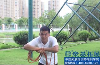 王家林|王家林,众基,拓展培训,成人培训师培训