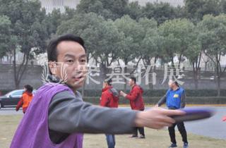 马光珍|马光珍,众基,拓展培训,成人培训师培训