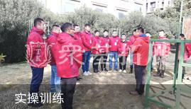 蒋伟|蒋伟,众基,拓展培训,成人培训师培训