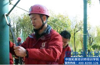 皮兴辉|皮兴辉,众基,拓展培训,成人培训师培训