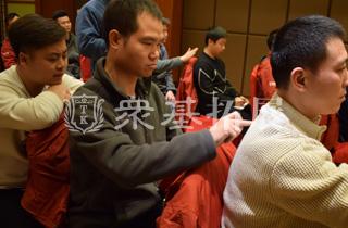 吴贤峰|吴贤峰,众基,拓展培训,成人培训师培训