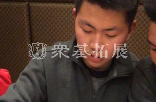 徐永鑫|徐永鑫,众基,拓展培训,成人培训师培训