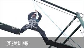 陈杰|陈杰,众基,拓展培训,成人培训师培训