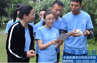 杨梅|杨梅,众基,拓展培训,成人培训师培训