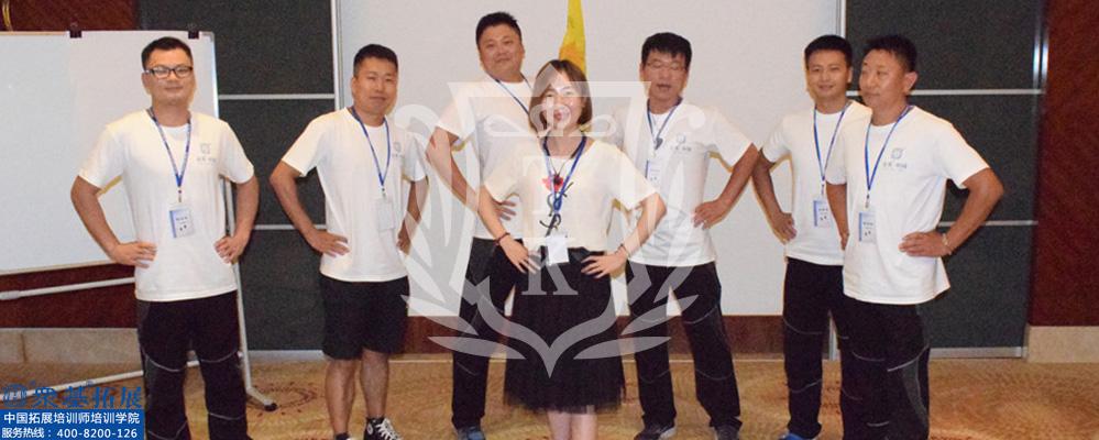 张哲|张哲,众基,拓展培训,儿童培训师培训