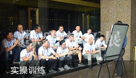 王辉军|王辉军,众基,拓展培训,儿童培训师培训