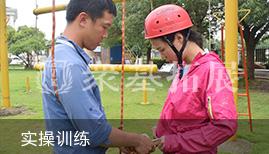 胡盟盟|胡盟盟,众基,拓展培训,儿童培训师培训