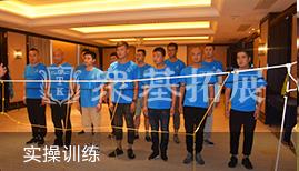 陈磊|陈磊,众基,拓展培训,儿童培训师培训