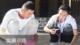陈虎 陈虎,众基,拓展培训,儿童培训师培训