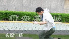 吴德清|吴德清,众基,拓展培训,儿童培训师培训