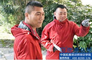 彭红营|彭红营,众基,拓展培训,成人培训师培训