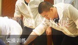 刘星|刘星,众基,拓展培训,成人培训师培训