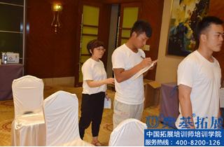 张红梅|张红梅,众基,拓展培训,成人培训师培训