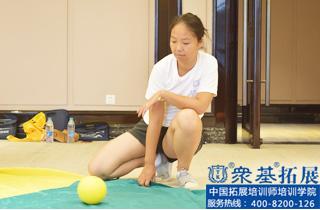 俞凌燕|俞凌燕,众基,拓展培训,儿童培训师培训