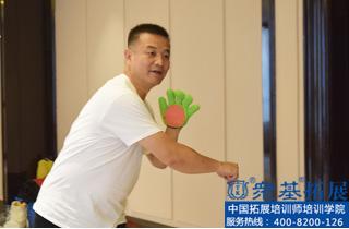 张瑞男|张瑞男,众基,拓展培训,儿童培训师培训