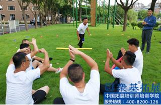 林明龙|林明龙,众基,拓展培训,儿童培训师培训