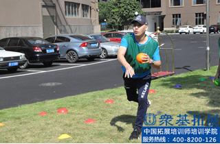 赵剑峰|赵剑峰,众基,拓展培训,儿童培训师培训