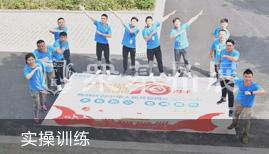 张辉|张辉,众基,拓展培训,儿童培训师培训