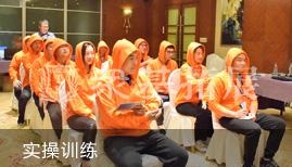 王冬|王冬,众基,拓展培训,儿童培训师培训